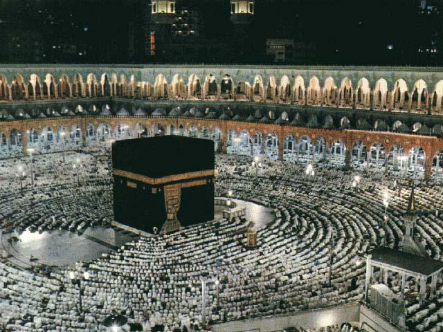 https://searchthetruth.files.wordpress.com/2010/02/kabah007.jpg?w=640&h=480